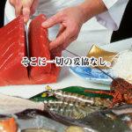 お家で贅沢「懐石料理」「松花堂弁当」お祝いやご家族での集いのお席に